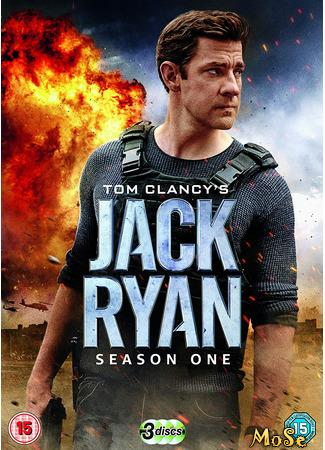 кино Джек Райан, 1-й сезон (Jack Ryan, season 1) 14.01.21