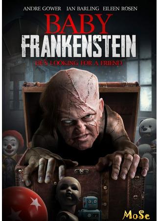 кино Малыш Франкенштейн (Baby Frankenstein) 14.01.21