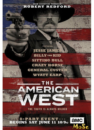 кино Американский запад (The American West) 14.01.21