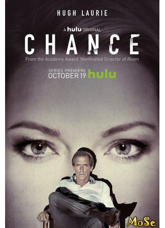 кино Доктор Шанс, 1-й сезон (Chance, season 1) 14.01.21