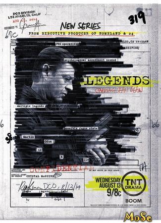 кино Легенды, 1-й сезон (Legends, season 1) 18.01.21