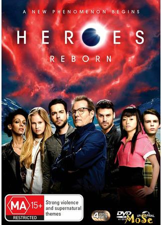 кино Герои: Возрождение (Heroes Reborn) 18.01.21