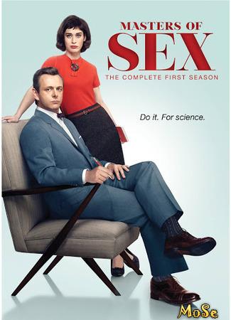 кино Мастера секса, 1-й сезон (Masters of Sex, season 1) 18.01.21