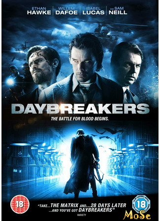 кино Воины света (Daybreakers) 18.01.21