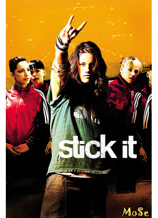 кино Бунтарка (Stick It) 18.01.21