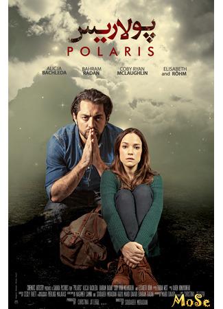 кино Избранные (Polaris) 18.01.21