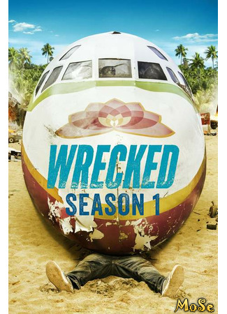 кино Крушение, 1-й сезон (Wrecked, season 1) 19.01.21