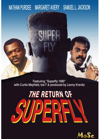 кино Возвращение Суперфлая (The Return of Superfly) 20.01.21