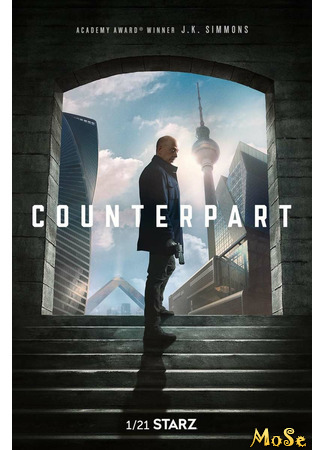 кино По ту сторону, 1-й сезон (Counterpart, season 1) 20.01.21