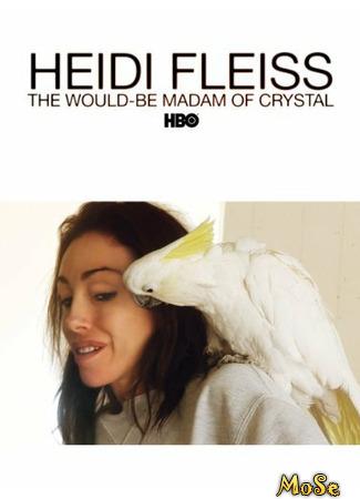 кино Голливудская Мадам (Heidi Fleiss: The Would-Be Madam of Crystal) 20.01.21