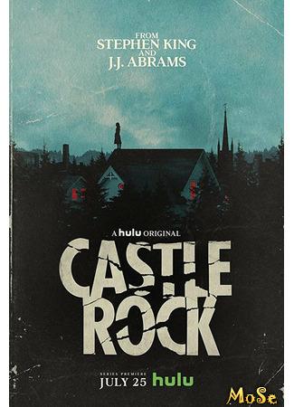 кино Касл-Рок, 1-й сезон (Castle Rock, season 1) 21.01.21