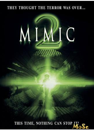 кино Мутанты 2 (Mimic 2) 21.01.21