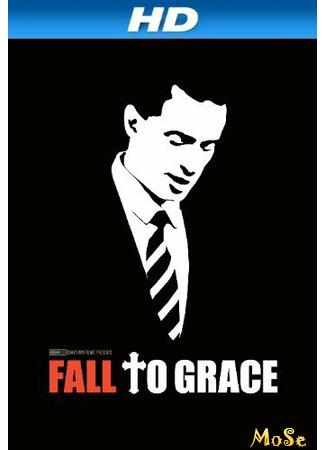 кино На путь истинный (Fall to Grace) 21.01.21