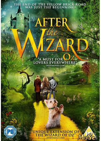 кино После волшебника (After the Wizard) 22.01.21