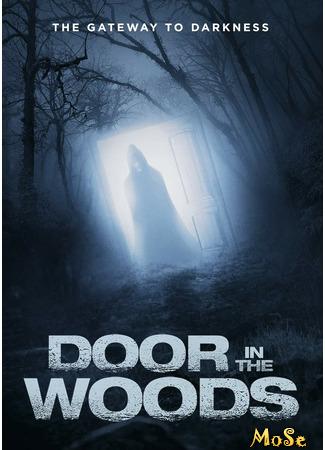 кино Дверь в лесу (Door in the Woods) 22.01.21