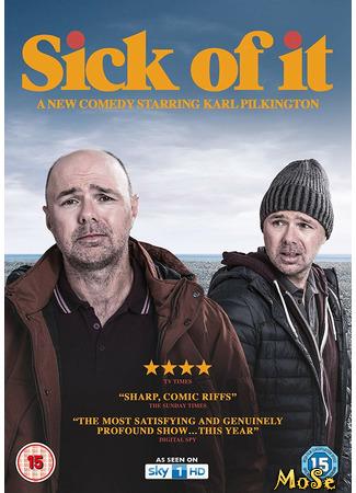 кино Надоело, 1-й сезон (Sick of It, season 1: Sick of It, series 1) 31.01.21