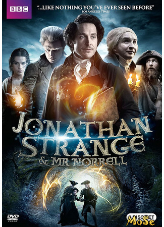кино Джонатан Стрендж и мистер Норрелл (Jonathan Strange & Mr Norrell) 31.01.21