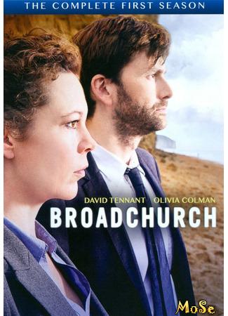кино Убийство на пляже, 1-й сезон (Broadchurch, season 1: Broadchurch, series 1) 31.01.21