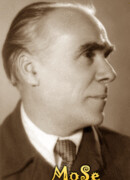 Иван Лагутин