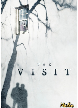 кино Визит (The Visit) 04.03.21