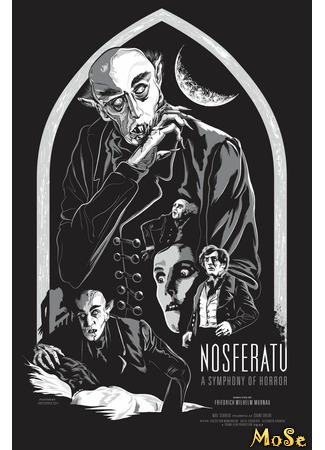 кино Носферату, симфония ужаса (Nosferatu, a symphony of horror: Nosferatu, eine Symphonie des Grauens) 13.03.21