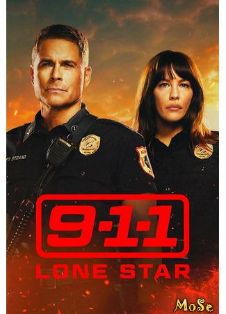 кино 911: Одинокая звезда, 1-й сезон (9-1-1: Lone Star, season 1) 21.03.21