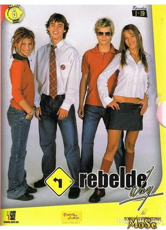 кино Мятежный дух, 1 сезон (Rebelde Way, season 1) 28.03.21