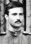 Вилорий Пащенко