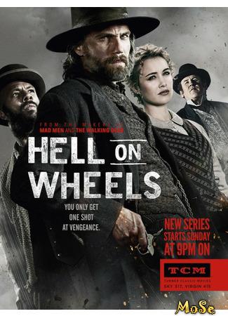кино Ад на колёсах (Hell on Wheels) 14.06.21