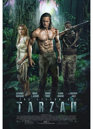 кино Тарзан. Легенда (The Legend of Tarzan) 07.09.21